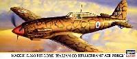 ハセガワ1/72 飛行機 限定生産マッキ C.202 フォルゴーレ イタリア共同交戦軍