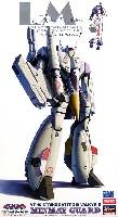 VF-1S ストライクバトロイドバルキリー ミンメイガード