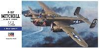 ハセガワ1/72 飛行機 EシリーズB-25H ミッチェル