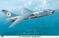 F-8E(FN) クルーセイダー フランス海軍