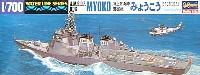 ハセガワ1/700 ウォーターラインシリーズ海上自衛隊 護衛艦 みょうこう