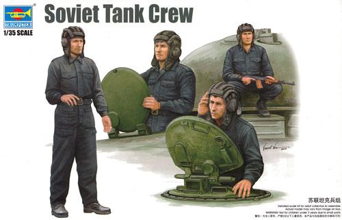 ソビエト 戦車兵プラモデル(トランペッター1/35 AFVシリーズNo.00435)商品画像