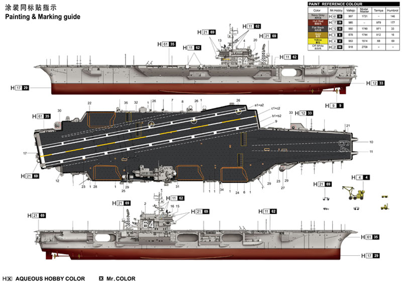 USS コンステレーション CV-64プラモデル(トランペッター1/350 艦船シリーズNo.05620)商品画像_1