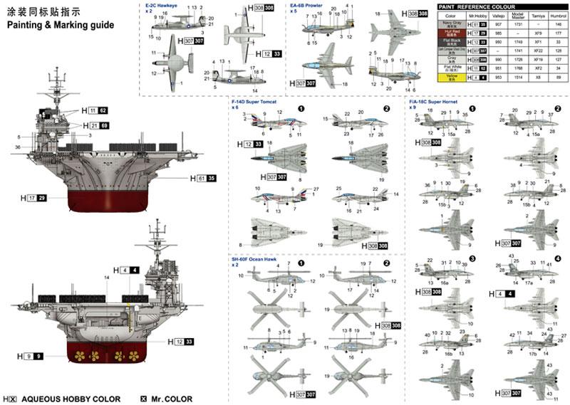 USS コンステレーション CV-64プラモデル(トランペッター1/350 艦船シリーズNo.05620)商品画像_2