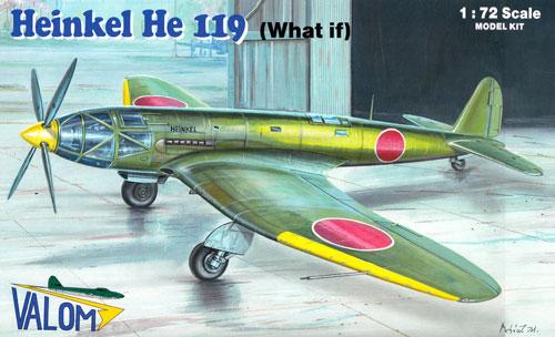 ハインケル He119 高速偵察機 (日本架空実戦仕様)プラモデル(バロムモデル1/72 エアクラフト プラモデルNo.72101)商品画像