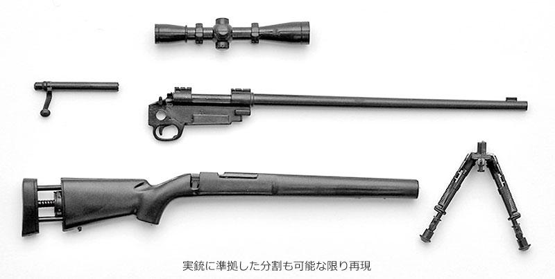 M24SWS タイププラモデル(トミーテックリトルアーモリー (little armory)No.LA021)商品画像_1