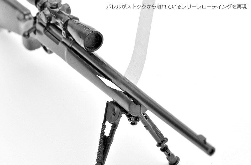 M24SWS タイププラモデル(トミーテックリトルアーモリー (little armory)No.LA021)商品画像_3