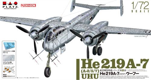 He219A-7 ウーフー (A-2/5/7)プラモデル(プラッツ航空模型特選シリーズNo.AE-001)商品画像