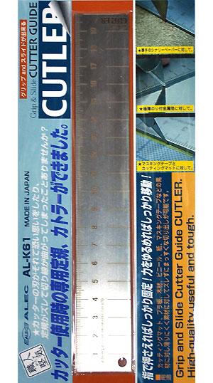 カトラー定規(シモムラアレック職人堅気No.AL-K061)商品画像