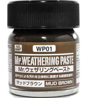 マッドブラウン塗料(GSIクレオスMr.ウェザリングペーストNo.WP001)商品画像