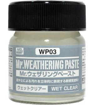 ウェットクリアー塗料(GSIクレオスMr.ウェザリングペーストNo.WP003)商品画像