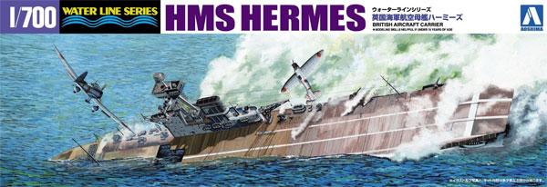 英国海軍 航空母艦 ハーミーズプラモデル(アオシマ1/700 ウォーターラインシリーズNo.051009)商品画像