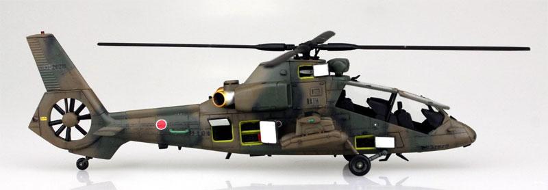 陸上自衛隊 観測ヘリコプター OH-1 ニンジャプラモデル(アオシマ1/72 ミリタリーモデルキットシリーズNo.013)商品画像_3