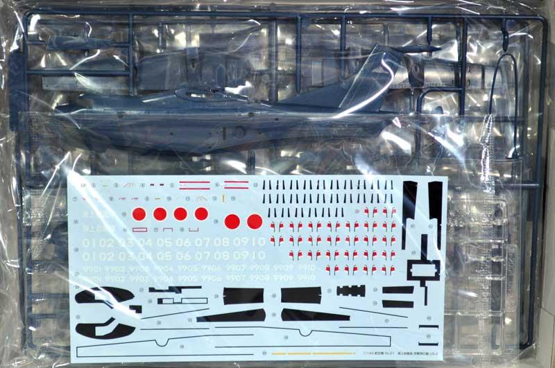 海上自衛隊 救難飛行艇 US-2プラモデル(アオシマ1/144 エアクラフトNo.011843)商品画像_1
