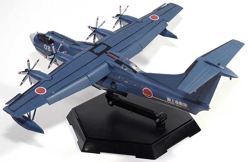 海上自衛隊 救難飛行艇 US-2プラモデル(アオシマ1/144 航空機No.001)商品画像_3