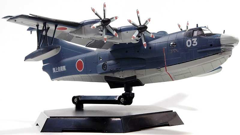 海上自衛隊 救難飛行艇 US-2プラモデル(アオシマ1/144 エアクラフトNo.011843)商品画像_4