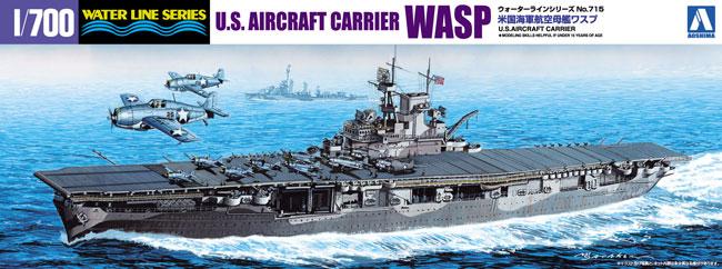 米国海軍 航空母艦 ワスププラモデル(アオシマ1/700 ウォーターラインシリーズNo.715)商品画像