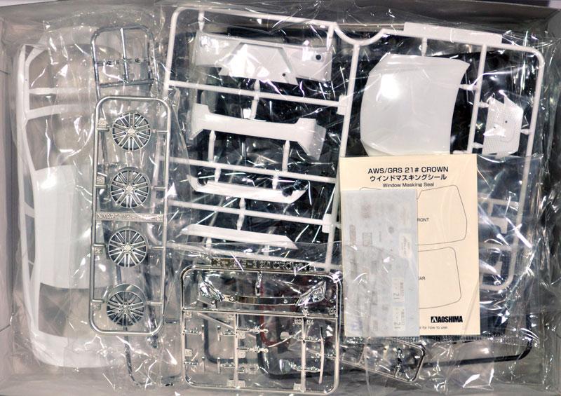 トヨタ GRS214/AWS210 クラウン アスリートG '13プラモデル(アオシマ1/24 ザ・モデルカーNo.002)商品画像_1