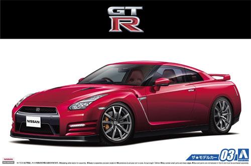 ニッサン R35 GT-R ピュアエディション