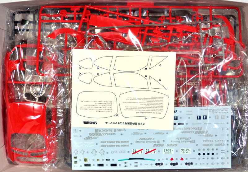 ZN6 トヨタ 86 '12 GREDDY&ROCKET BUNNY ENKEI Ver.プラモデル(アオシマ1/24 ザ・チューンドカーNo.001)商品画像_1