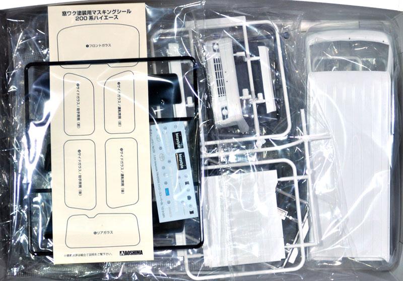 boxystyle TRH200V ハイエース スーパーGL '10プラモデル(アオシマ1/24 ザ・チューンドカーNo.003)商品画像_1