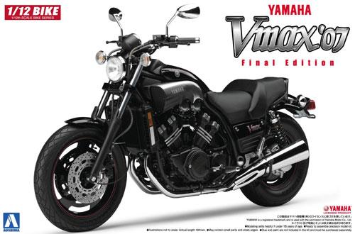 ヤマハ VMAX