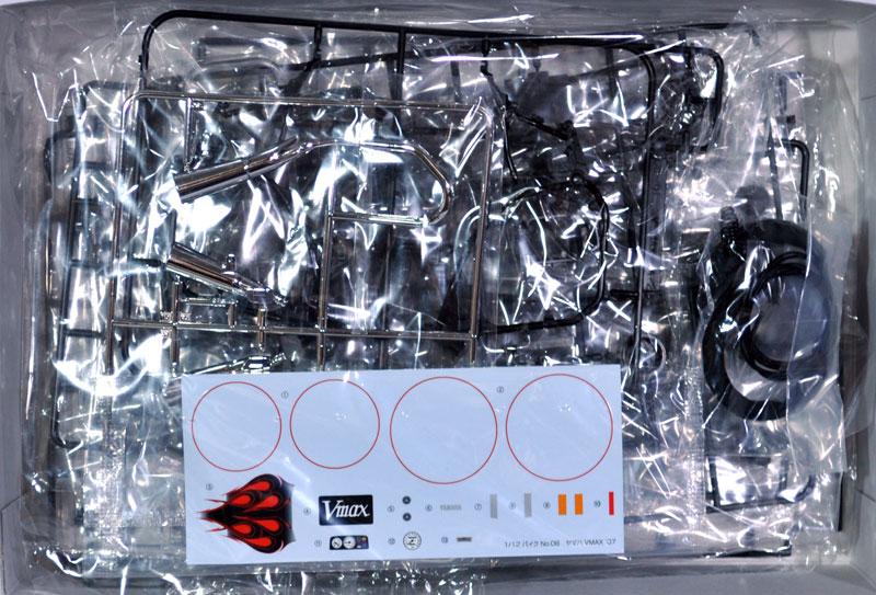 ヤマハ VMAX '07プラモデル(アオシマ1/12 バイクNo.008)商品画像_1