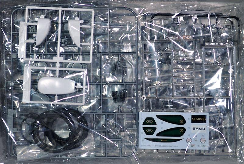 ヤマハ SR400S 1995 カスタムパーツ付属プラモデル(アオシマ1/12 バイクNo.011)商品画像_1