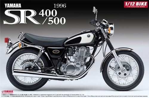 ヤマハ SR400/500