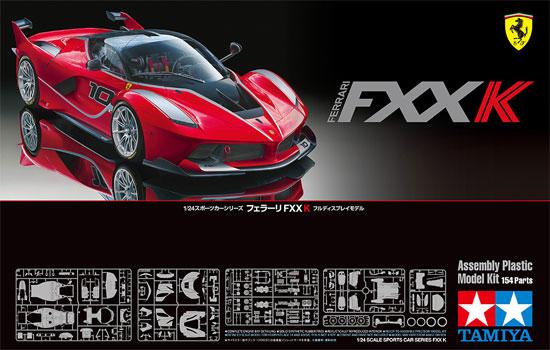 フェラーリ FXX Kプラモデル(タミヤ1/24 スポーツカーシリーズNo.343)商品画像