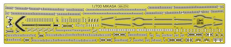 戦艦 三笠 ディテールアップエッチングパーツエッチング(ハセガワ1/700 QG帯No.QG059)商品画像_1