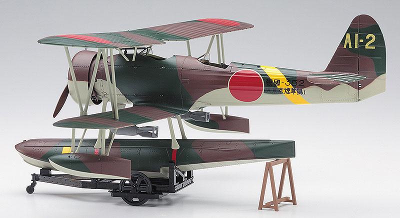中島 E8N2 九五式二号 水上偵察機 長門搭載機プラモデル(ハセガワ1/48 飛行機 限定生産No.07431)商品画像_3