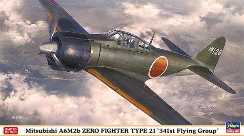 三菱 A6M2b 零式艦上戦闘機 21型 第341航空隊プラモデル(ハセガワ1/48 飛行機 限定生産No.07436)商品画像