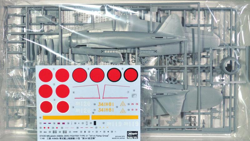 三菱 A6M2b 零式艦上戦闘機 21型 第341航空隊プラモデル(ハセガワ1/48 飛行機 限定生産No.07436)商品画像_1