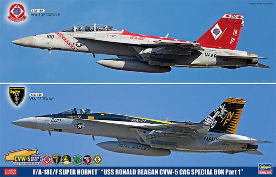 F/A-18E/F スーパーホーネット USS ロナルド レーガン CVW-5 CAG スペシャルパック Part 1プラモデル(ハセガワ1/72 飛行機 限定生産No.SP341)商品画像