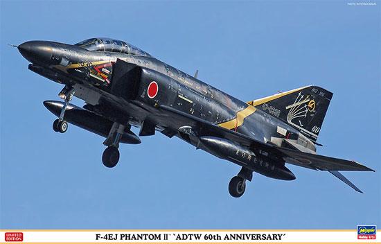 F-4EJ ファントム 2 飛行開発実験団 60周年記念プラモデル(ハセガワ1/48 飛行機 限定生産No.07437)商品画像