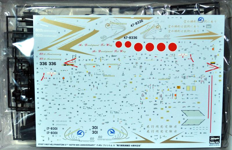 F-4EJ ファントム 2 飛行開発実験団 60周年記念プラモデル(ハセガワ1/48 飛行機 限定生産No.07437)商品画像_1