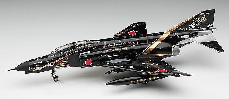 F-4EJ ファントム 2 飛行開発実験団 60周年記念プラモデル(ハセガワ1/48 飛行機 限定生産No.07437)商品画像_3