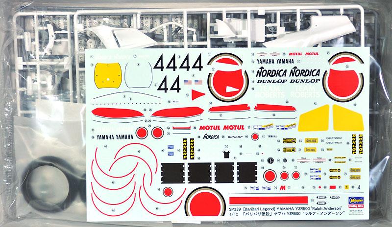 ヤマハ YZR500 ラルフ・アンダーソン (バリバリ伝説)プラモデル(ハセガワ1/12 バイクシリーズNo.SP339)商品画像_1