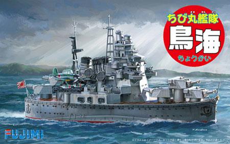 ちび丸艦隊 鳥海プラモデル(フジミちび丸艦隊 シリーズNo.ちび丸-023)商品画像