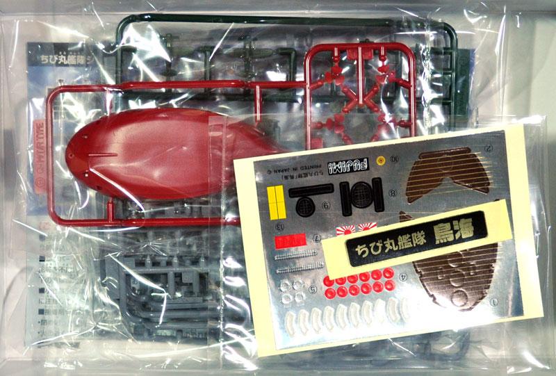 ちび丸艦隊 鳥海プラモデル(フジミちび丸艦隊 シリーズNo.ちび丸-023)商品画像_1