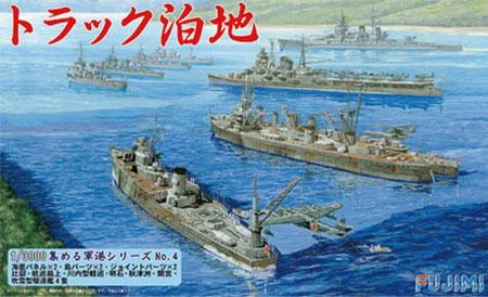 トラック泊地プラモデル(フジミ集める軍港シリーズNo.004)商品画像