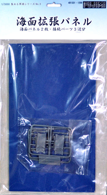 海面拡張パネルプラモデル(フジミ集める軍港シリーズNo.000)商品画像
