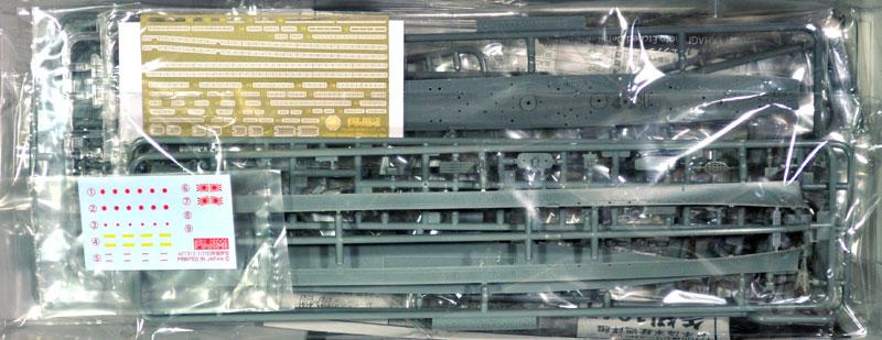 日本海軍 軽巡洋艦 矢矧 昭和20(1945)年プラモデル(フジミ1/700 特シリーズNo.093)商品画像_1