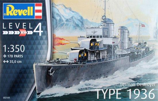 ドイツ駆逐艦 Type1936プラモデル(レベル1/350 艦船モデルNo.05141)商品画像