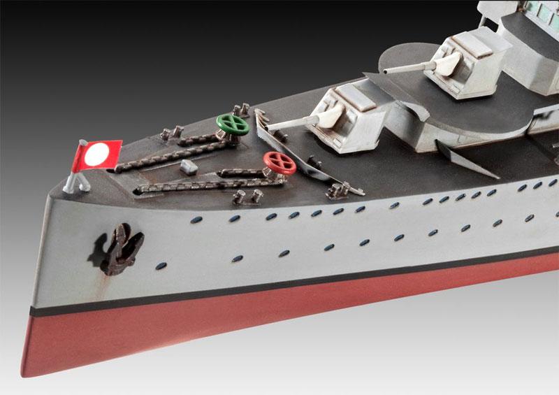 ドイツ駆逐艦 Type1936プラモデル(レベル1/350 艦船モデルNo.05141)商品画像_1