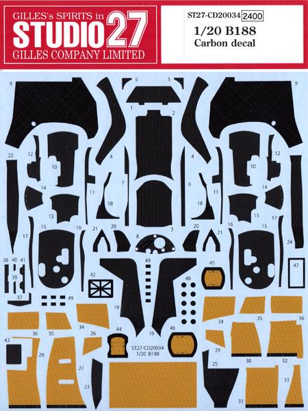ベネトン B188 カーボンデカールデカール(スタジオ27F1 カーボンデカールNo.CD20034)商品画像