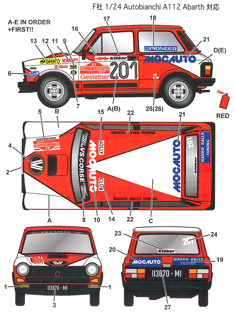 アウトビアンキ A112 アバルト フランコ・クニコ #201 サンレモラリー 1979デカール(スタジオ27ラリーカー オリジナルデカールNo.DC1150)商品画像_1