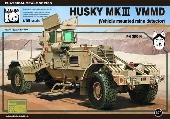 ハスキー Mk.3 地雷探知車プラモデル(パンダホビー1/35 CLASSICAL SCALE SERIESNo.PH35014)商品画像