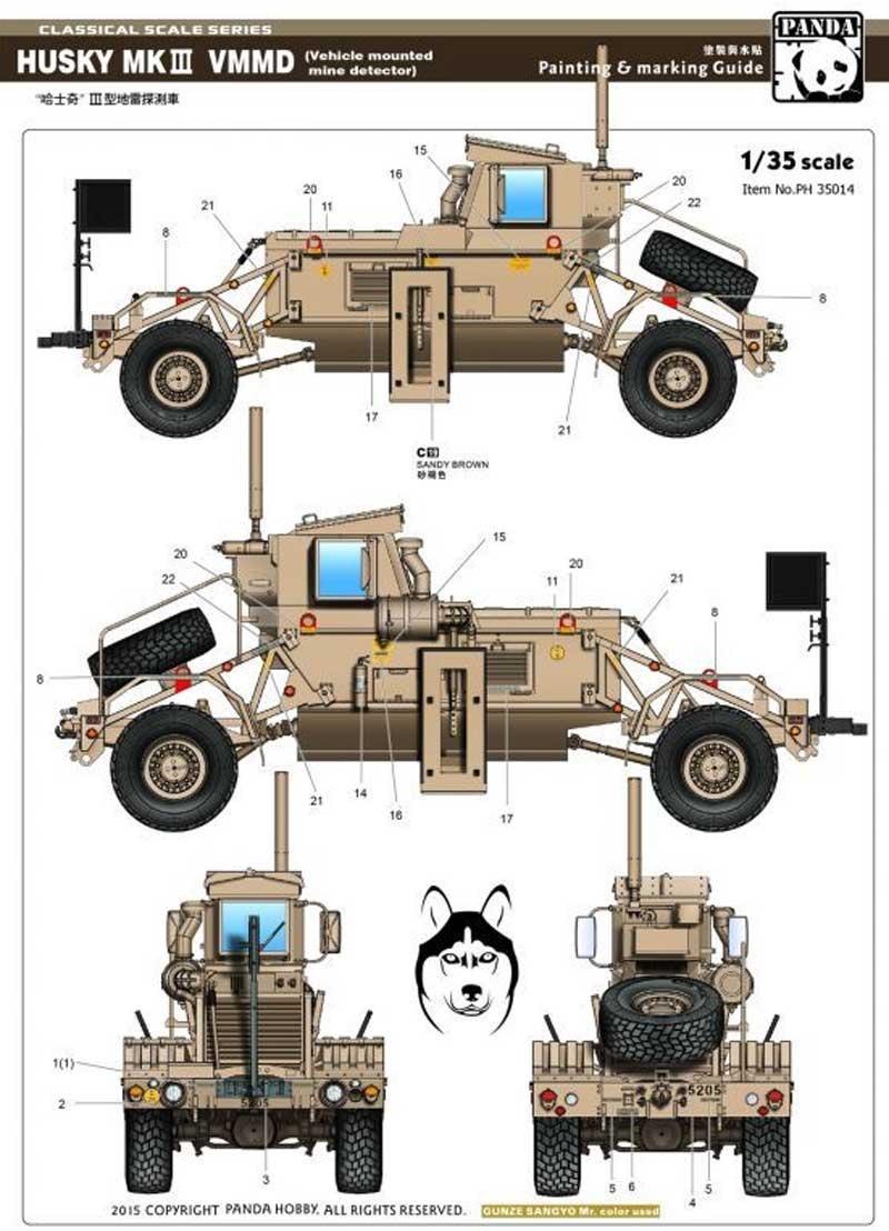 ハスキー Mk.3 地雷探知車プラモデル(パンダホビー1/35 CLASSICAL SCALE SERIESNo.PH35014)商品画像_2